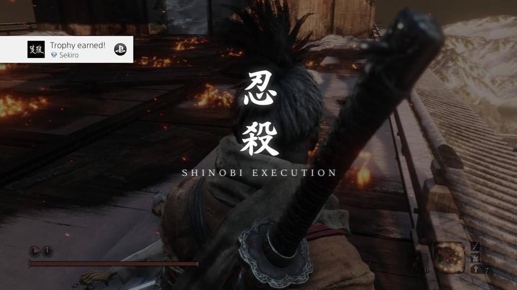 《隻狼》忍殺。圖片來源:Reddit。