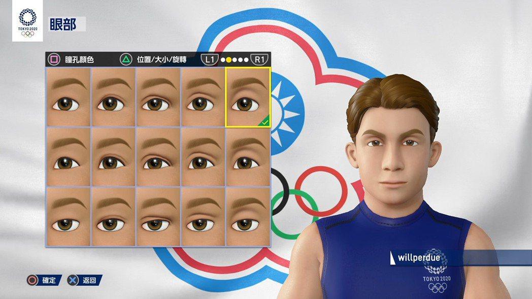 遊戲內提供的自創人物系統之設定很細膩,可以打造一個宛如自己分身的角色,代替現實中...