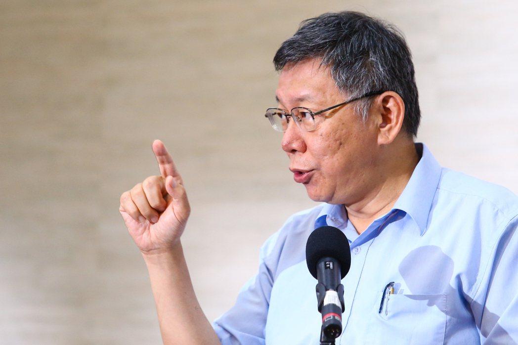 柯文哲於8月1日宣布組黨「台灣民眾黨」,表示要向蔣渭水「致敬」。 圖/聯合報系資...
