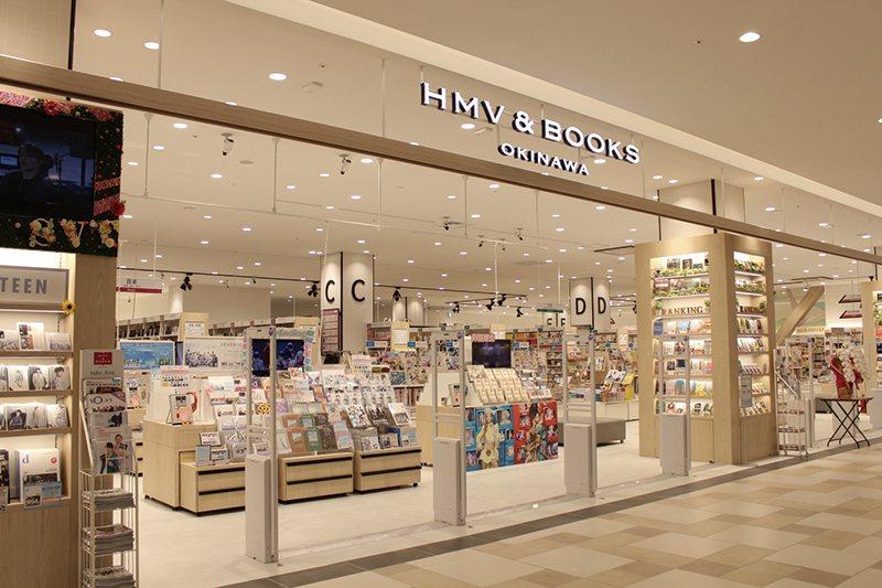 首次來到沖繩展店的HMV&BOOKS,結合書店與音樂,風格時尚。