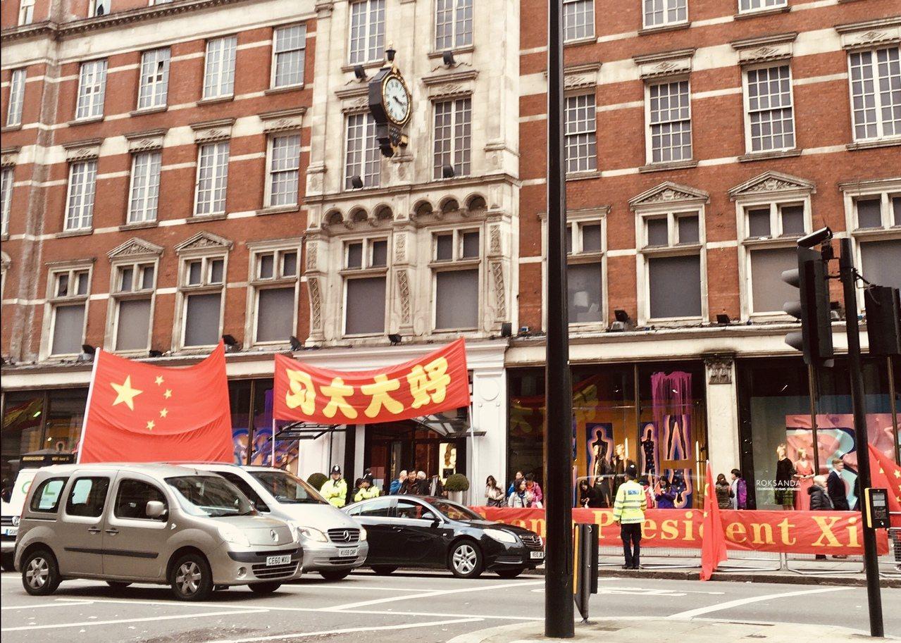 中國國家主席習近平於2015年10月下旬率團赴英國進行國是訪問,習近平訪英期間,...