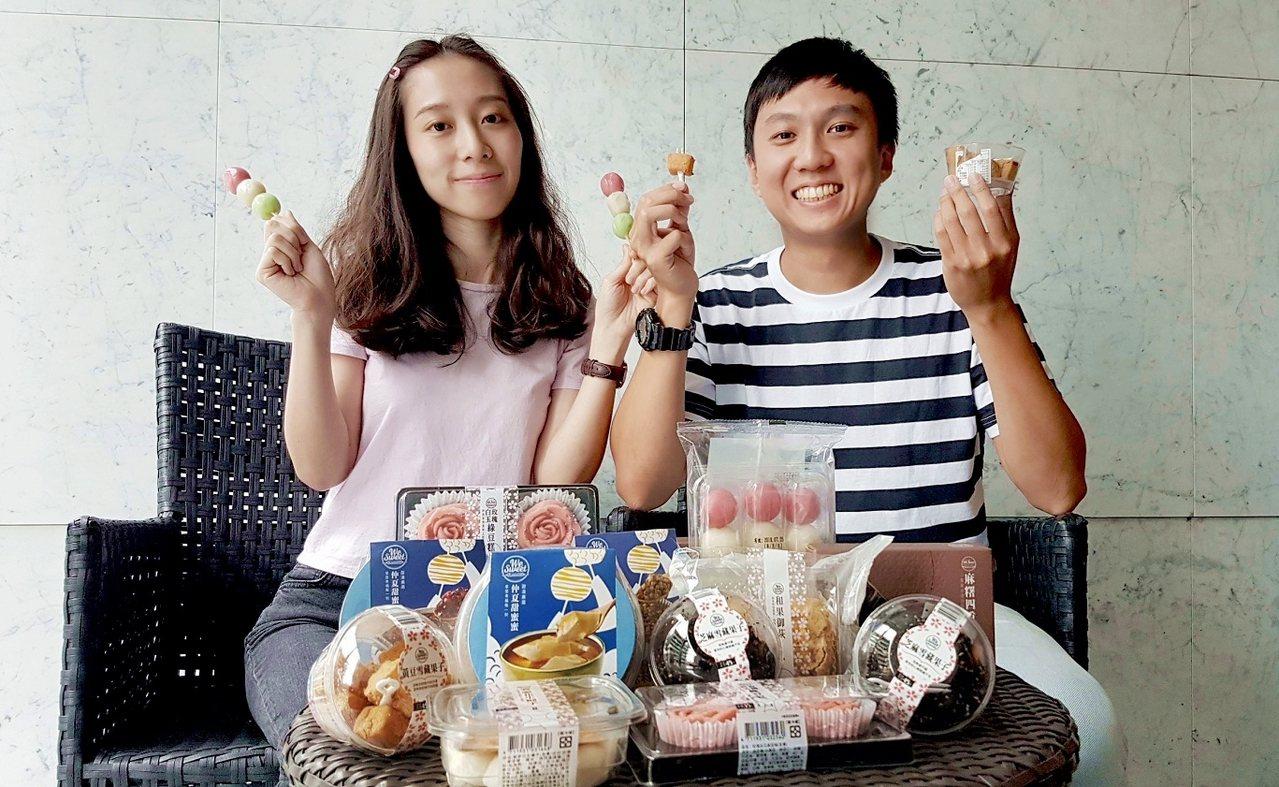 即日起至8/22,全聯推出「We Sweet七夕麻糬祭」。圖/全聯提供