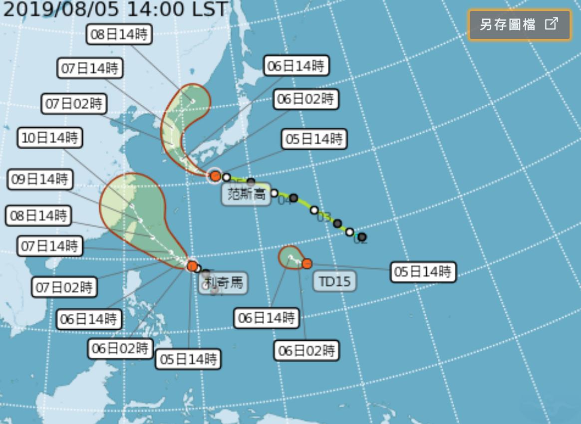 關島北邊海面今天下午2時生成一個熱帶性低氣壓。圖/取自中央氣象局網站