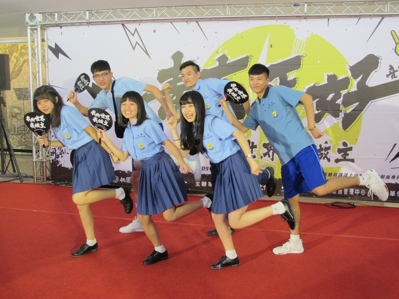 桃園高校熱音社團將和獨立樂團在系列演唱會「軋臺」交流。圖/桃園市文化局提供