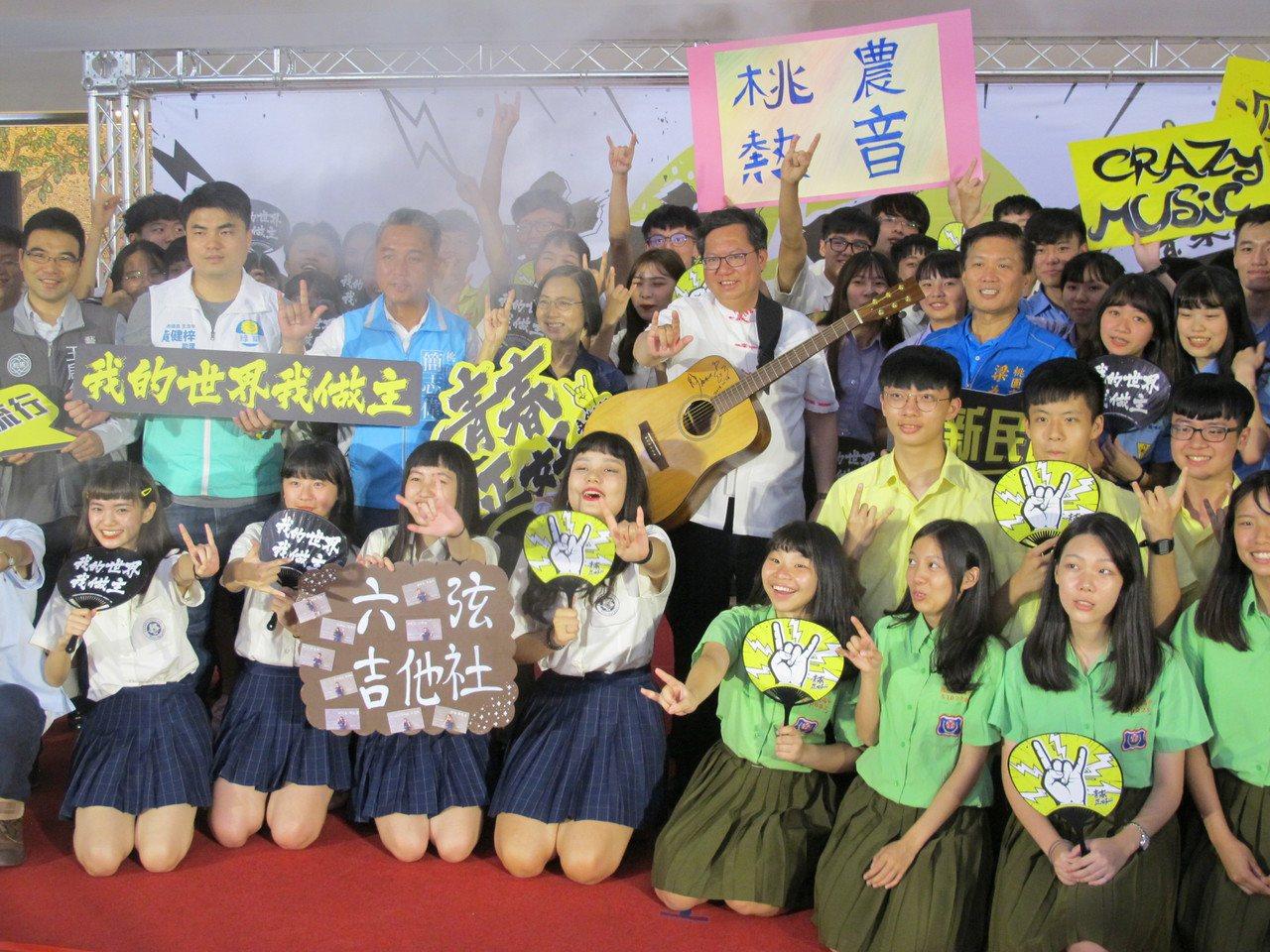 桃園市長鄭文燦出席「2019青春.正好音樂祭--我的世界,我做主!」宣傳活動。圖...