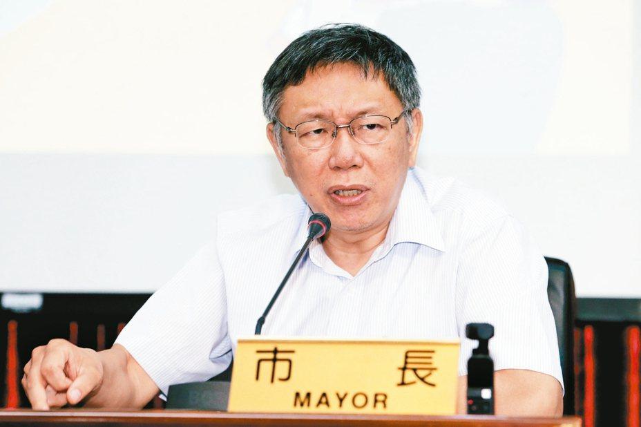 台北市長柯文哲。 記者許正宏/攝影