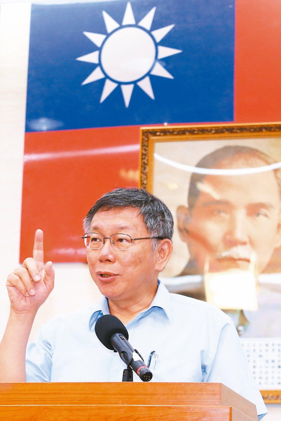 台北市長柯文哲。記者王騰毅/攝影
