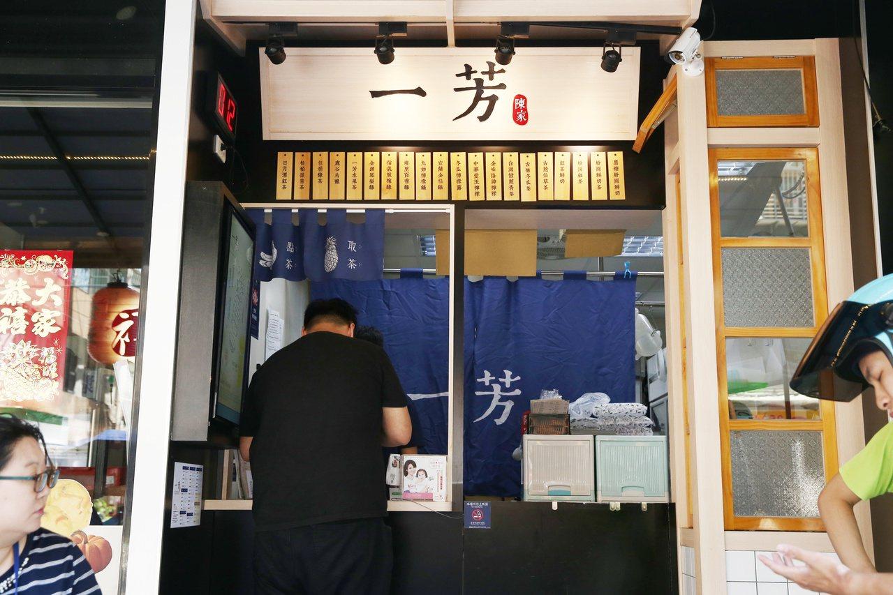 一芳台灣水果茶。記者曾原信/攝影