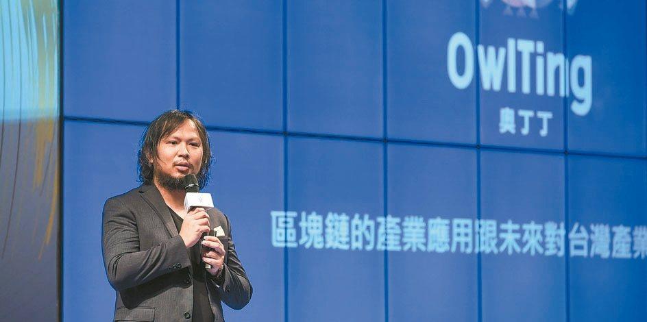 奧丁丁執行長王俊凱(圖)與耐能智慧執行長劉峻誠分享區塊鏈及AI趨勢。 圖/二代大...