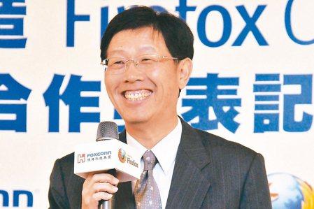 鴻海董座劉揚偉。 (聯合報系資料庫)