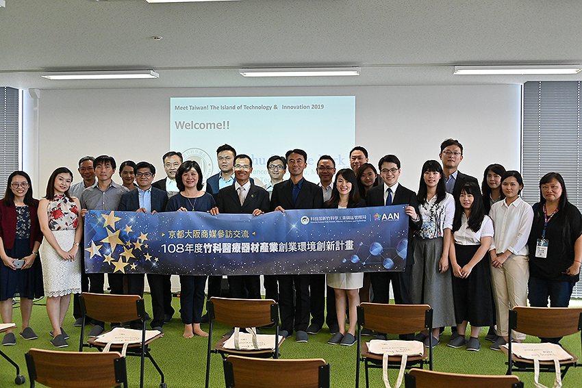 這次日本商媒活動由竹科管理局投資組組長林輝宏(前排左六)帶領新創團隊前往京都科學...