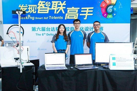 台灣中山大學「宸鬻蚊2.0 隊」結合機械夾爪、語音辨識與物件偵測系統、以及深度學...