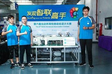 上海交通大學「交馳隊」應用多項台達自動化產品,串連資訊管理層,實現可自我排程、控...