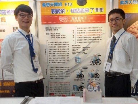 李大安(左)與團隊跨領域合作。 義守大學/提供
