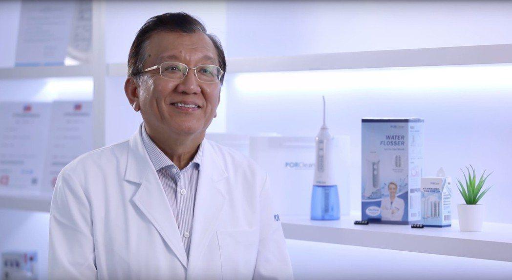 美國馬里蘭牙醫學博士李大衛。 台灣寶瓷/提供