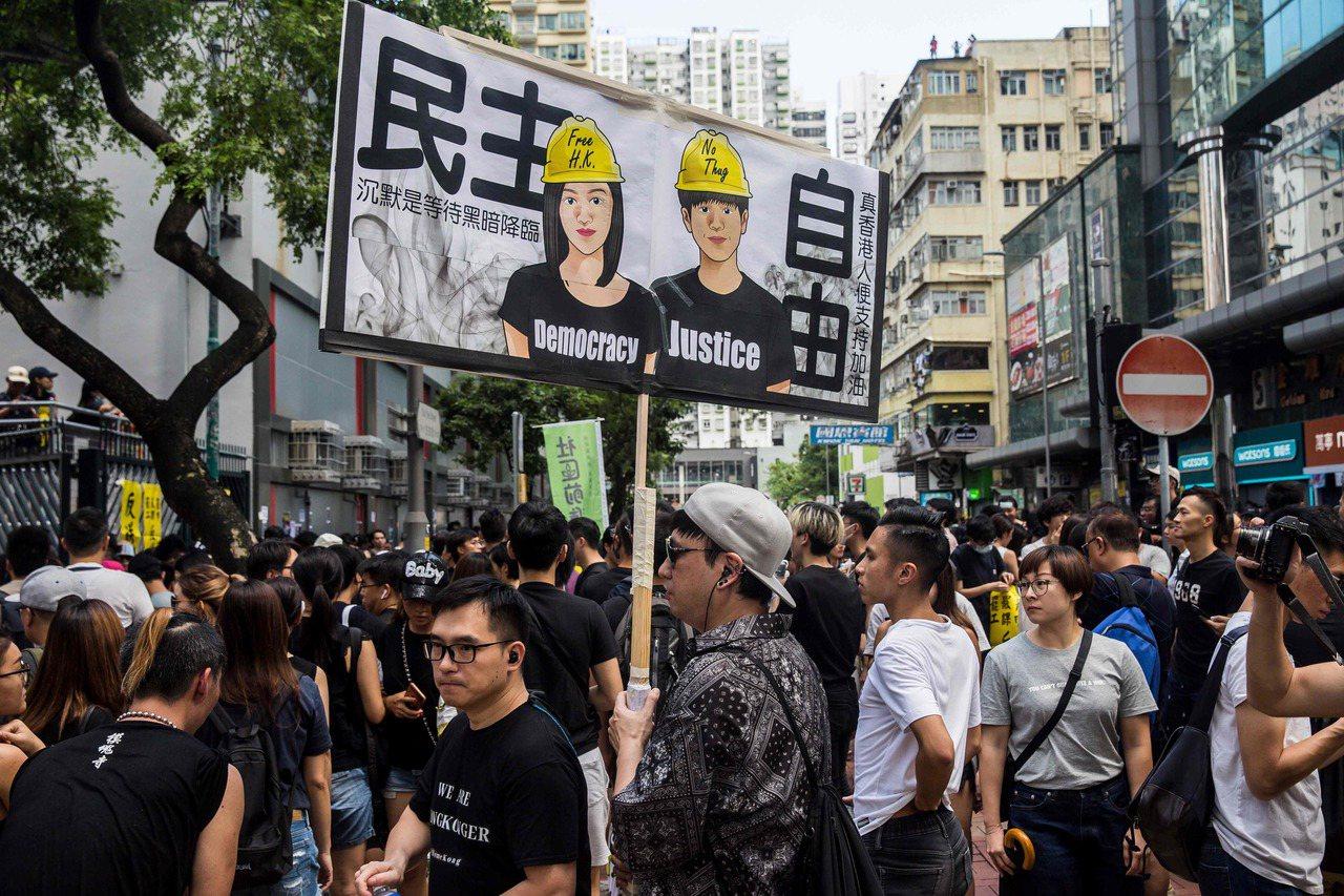 香港示威進入第9周,目前已有十多個國家及地區對香港發出旅遊警告。 法新社