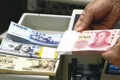 美列陸匯率操縱國 外媒:技術影響小 政治後果大