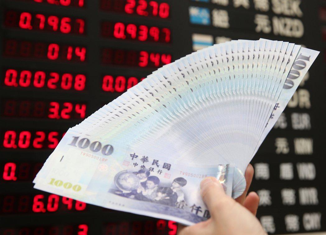 台灣曾四度被美列匯率操縱國、三次列觀察名單。 圖/聯合報系資料照片