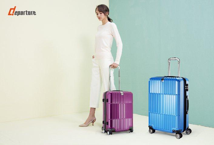 《departure 旅行趣》於8/16-9/30推出半價加購即可獲得登機箱一只...