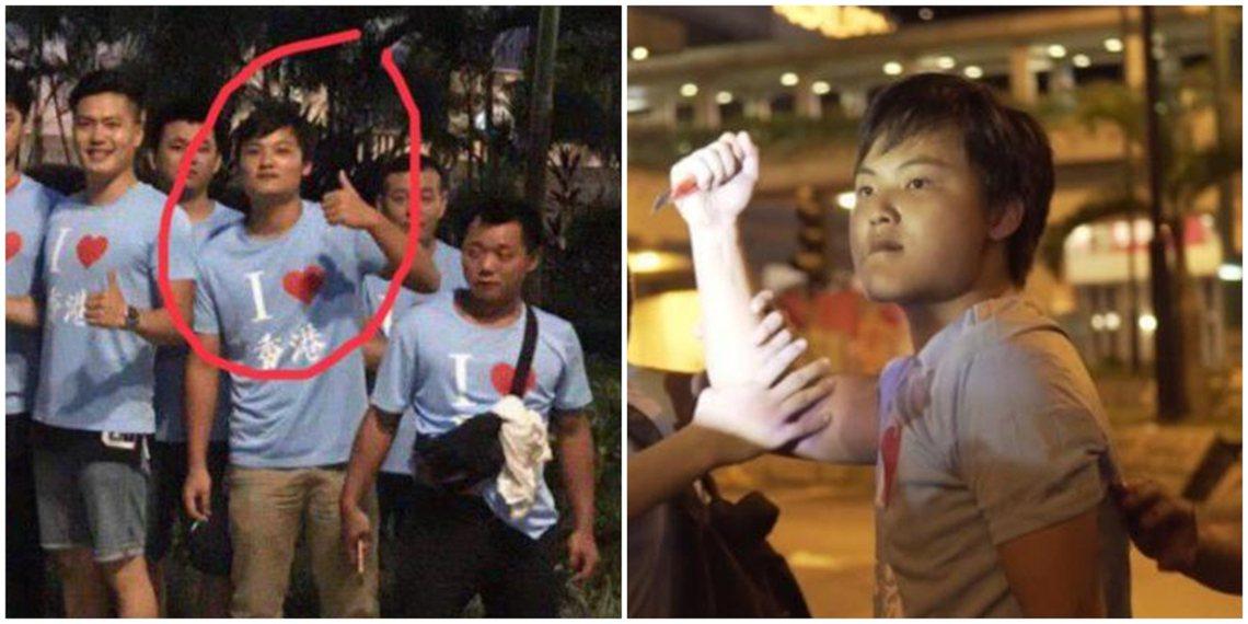 荃灣街頭出現一批、統一著穿「I ❤ 香港」 藍衣T-Shirt的不明團體,他們手...
