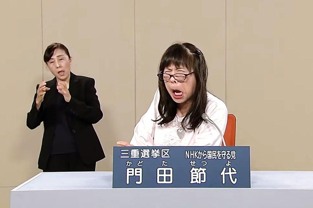 今年日本迎接令和第一場參議院選舉,來自各種背景的非典型候選人成為這次選舉的熱門話...