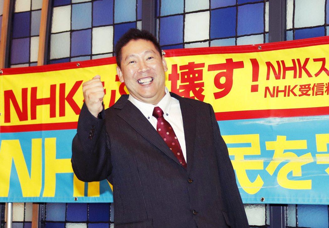 2005年立花聲稱「看到NHK內部的貪腐」,因而向《週刊文春》檢舉告發,沒想到卻...