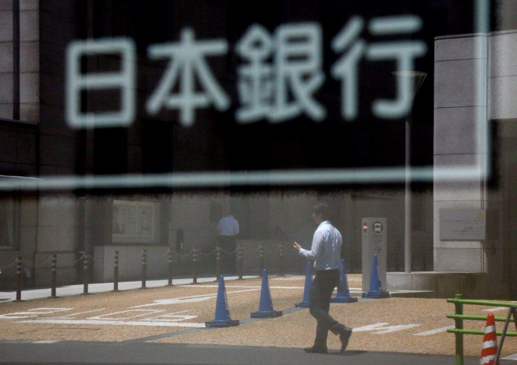 在日本政府力推的地方創生構想中,特重地方企業的角色,屬於地方企業一環的地方金融機...