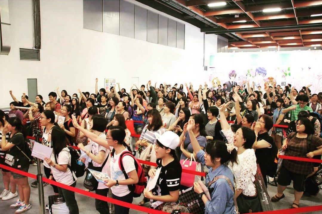 第二十屆漫畫博覽會。 圖/IG, hueiwen_lei