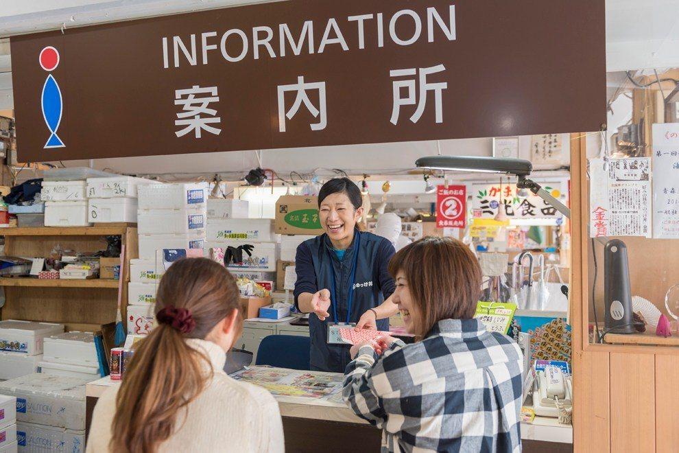 圖/古川市場 のっけ丼官網