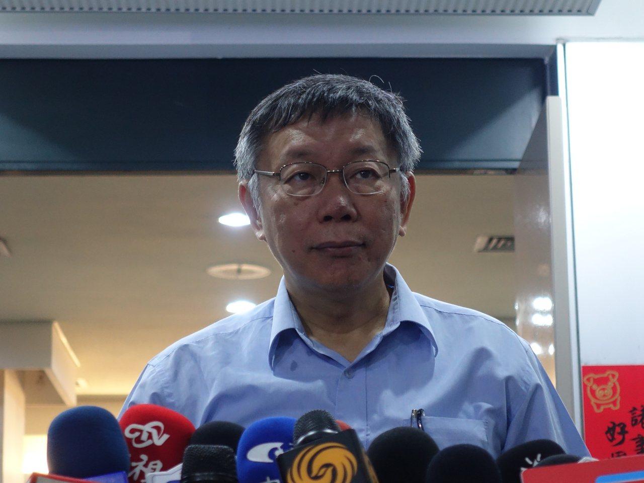 台北市長柯文哲今受訪時表示,北京政府在處理香港問題,真的要冷靜一點。記者邱瓊玉/...