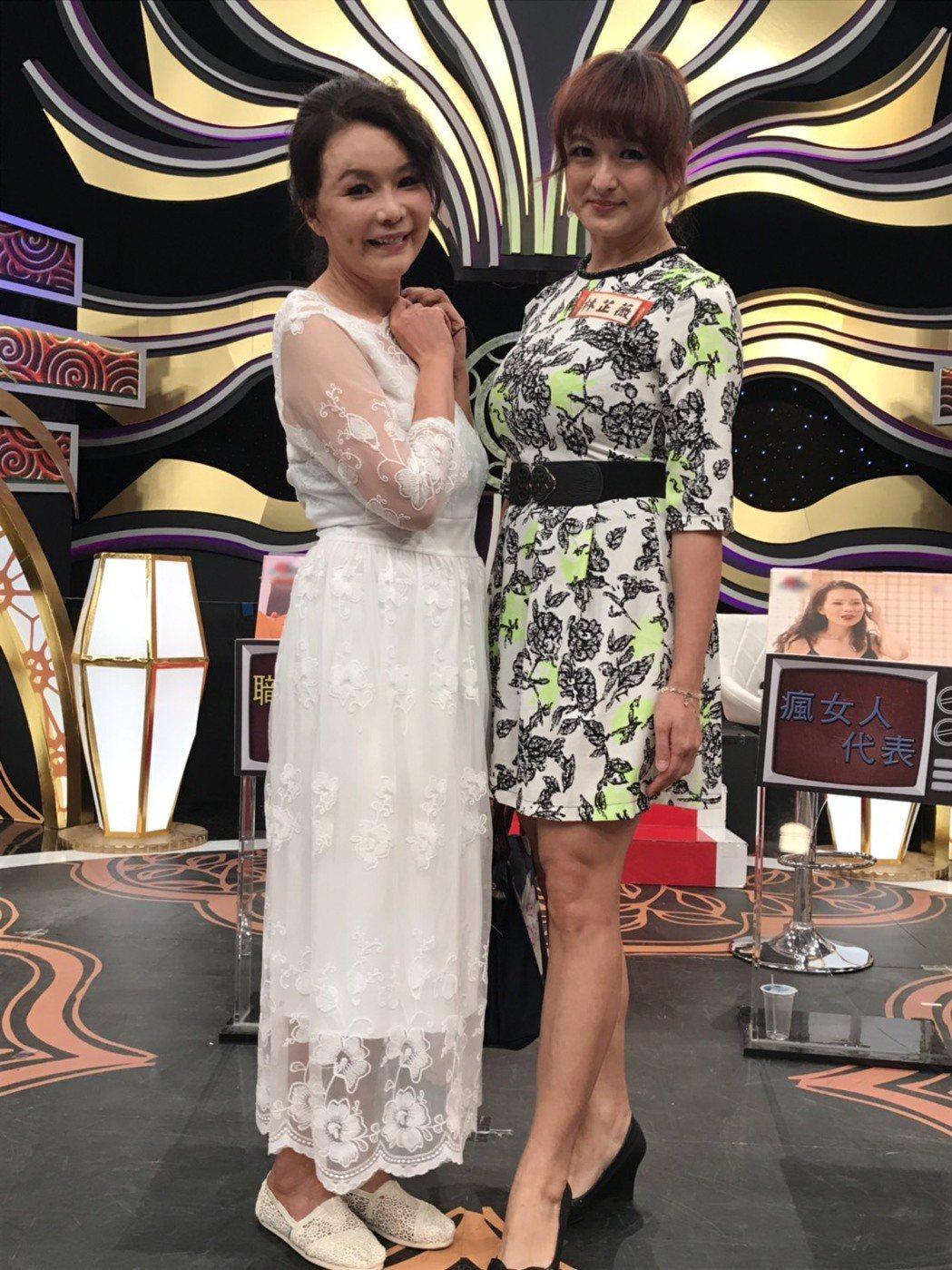 林玉紫(左)和利菁曾是演員訓練班同班同學。記者葉君遠/攝影