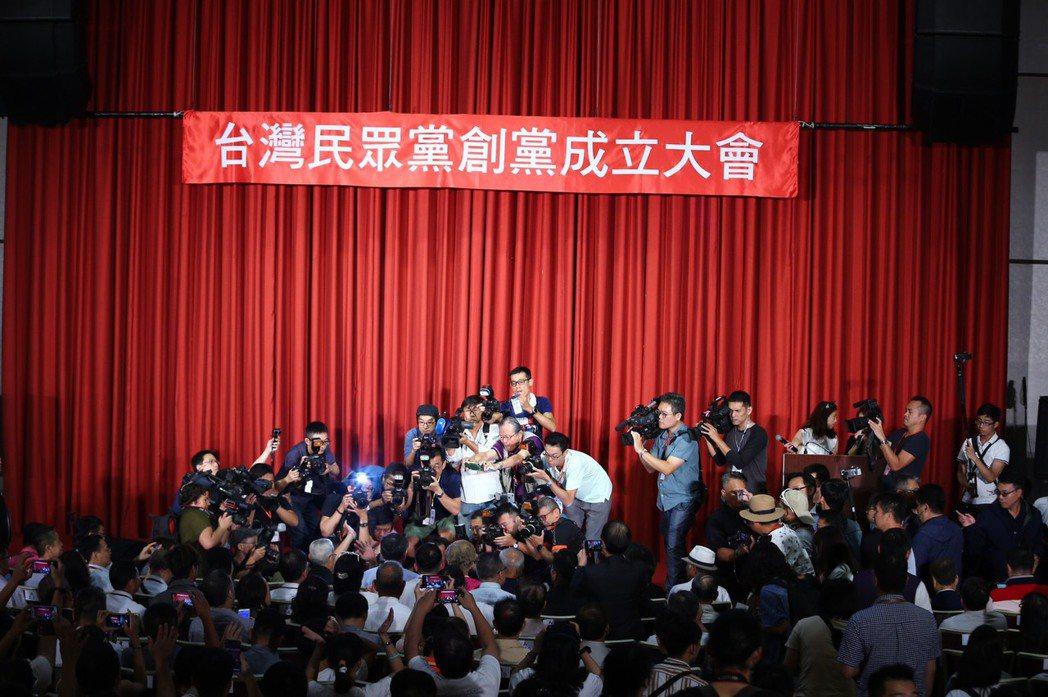 台灣民眾黨創黨大會,柯文哲任首屆黨主席。 圖/聯合報系資料照