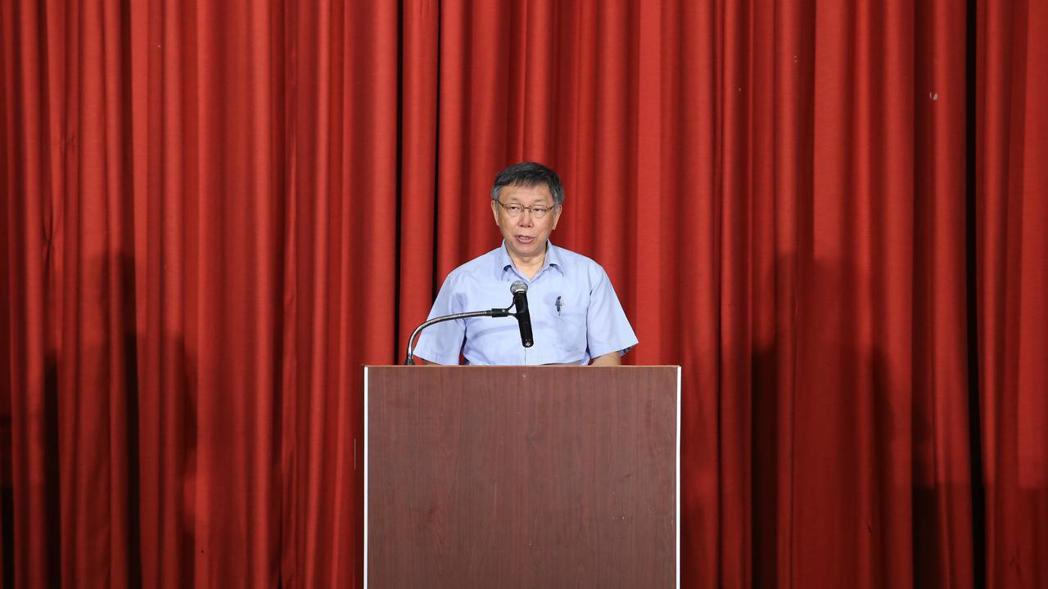 柯文哲擔任台灣民眾黨首任黨主席。記者林澔一/攝影