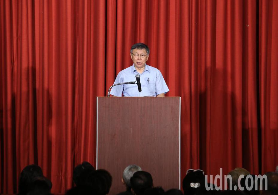 台北市長柯文哲籌組台灣民眾黨震撼政壇。記者林澔一/攝影