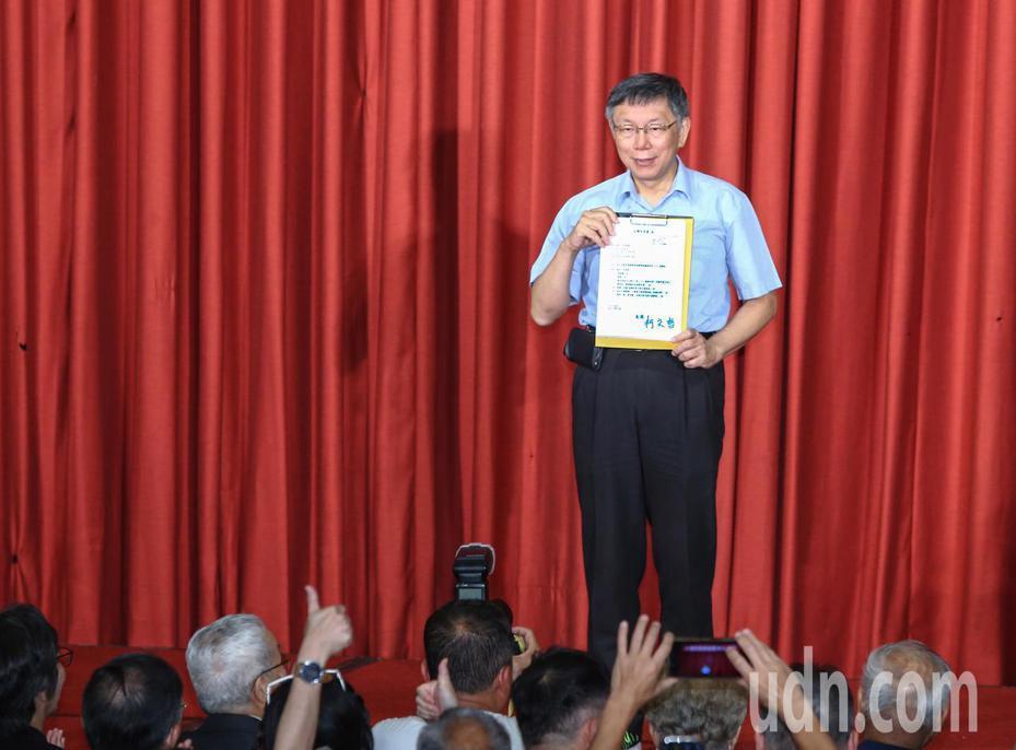 台北市長柯文哲今天成立台灣民眾黨,並當選黨主席。記者陳柏亨/攝影