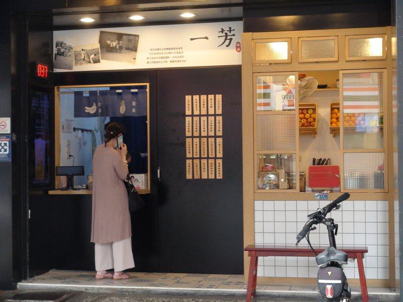 台灣一芳水果茶店面。記者余采瀅/攝影
