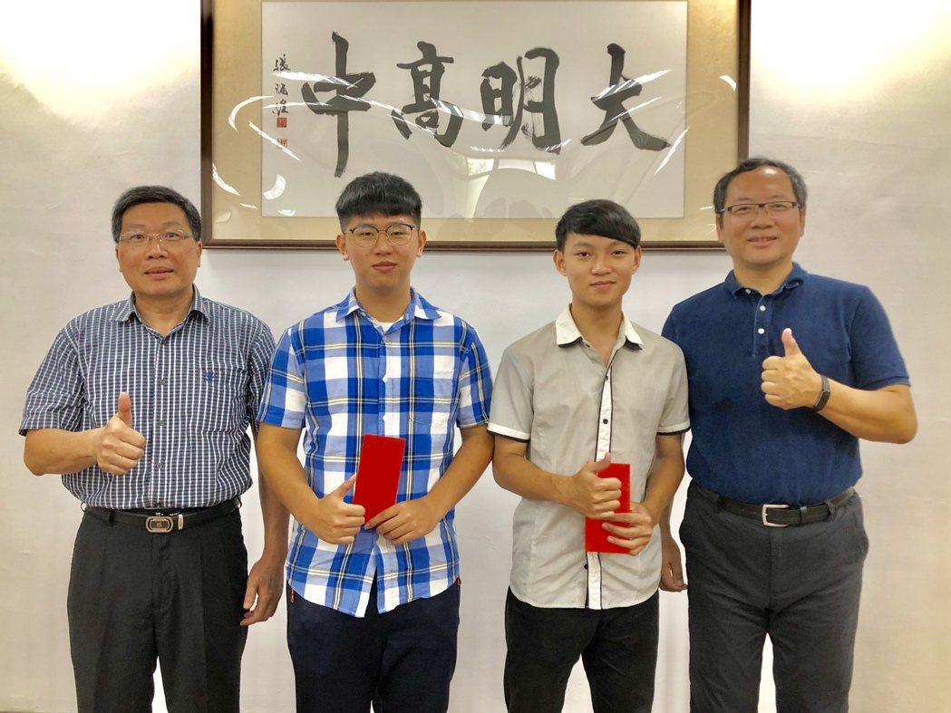 大明高中校長吳原榮(右一)、汽車科教師王泗華(左一),頒發獎學金給今年私校動力機...