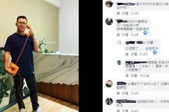 「一國兩制」風暴 一芳水果茶老闆臉書遭謾罵洗版