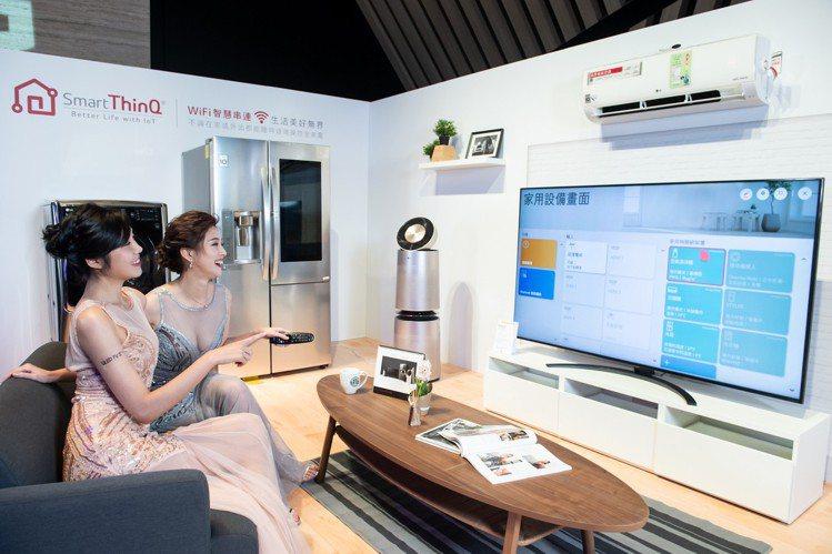 凡購買LG 4K物聯網電視並加購其他物聯網家電,滿額就送LG空氣清淨機、除濕機、...