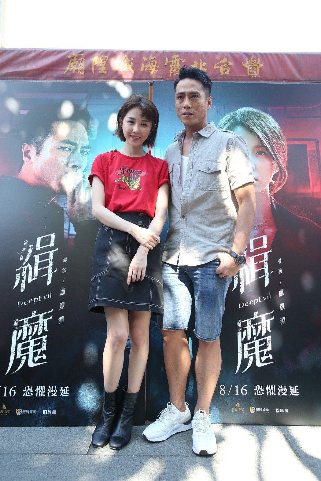 邵雨薇、莊凱勛出席電影《緝魔》專車祈福活動。記者葉信菉/攝影