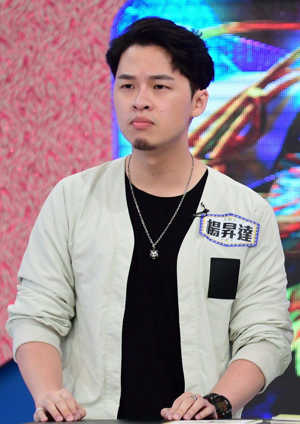 楊昇達現在上節目玩遊戲更謹慎。圖/華視提供