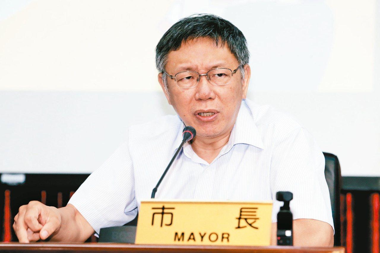 台北市長柯文哲日前批評總統蔡英文旁邊的每個人都貪汙啊」,並嗆「我就問慶富案辦到哪...