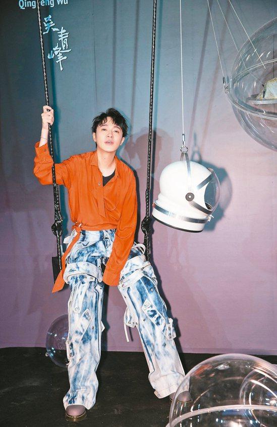 吳青峰推出首張個人專輯「太空人」。 圖/環球提供