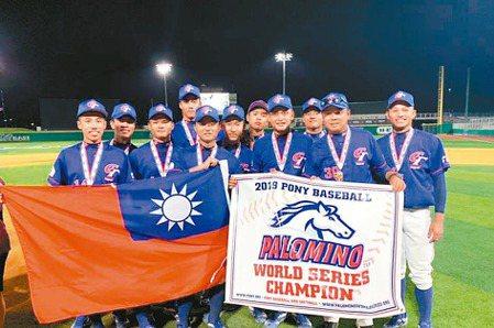 小馬聯盟/中華最強!青、少棒輕鬆連霸