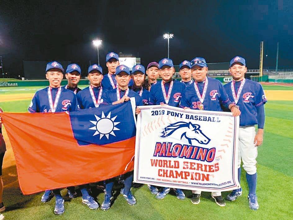 中華隊在小馬聯盟世界青棒賽奪冠。 圖/取自吳柏宏臉書