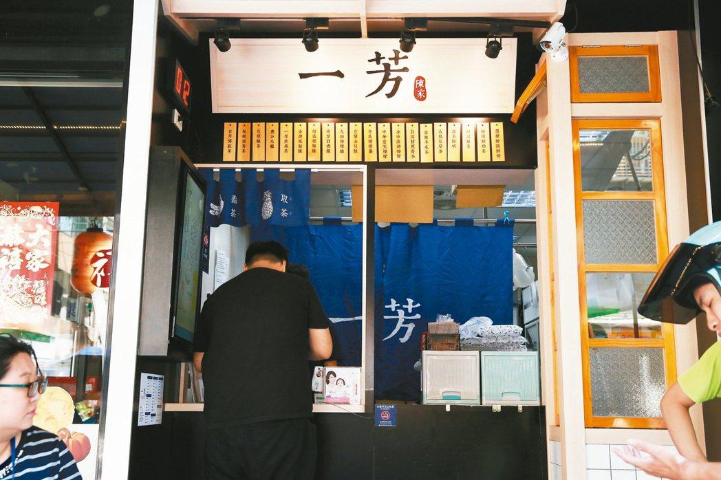 一芳台灣水果茶反對香港暴力罷工,引發軒然大波。 記者曾原信/攝影