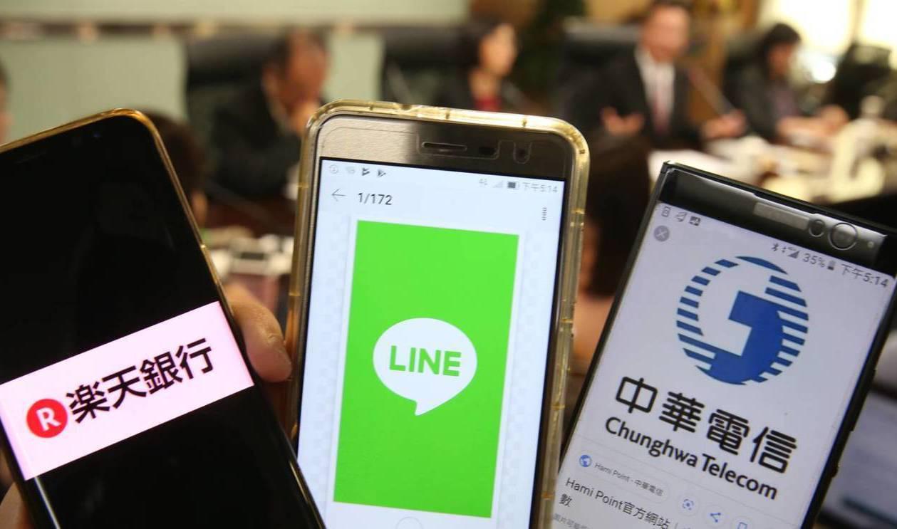 隨著純網銀名單公布,台灣原本就已經相當擁擠的銀行業競爭可能會更加激烈。 圖/聯合...