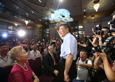 藍綠以外:台灣民眾黨的議題空間有多大?