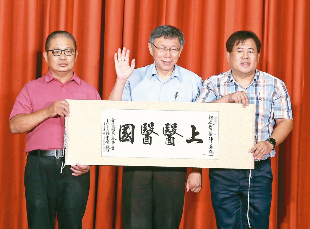 柯文哲籌組台灣民眾黨揮軍國會,但兩岸問題恐成為他的最大罩門。 圖/聯合報系資料照...