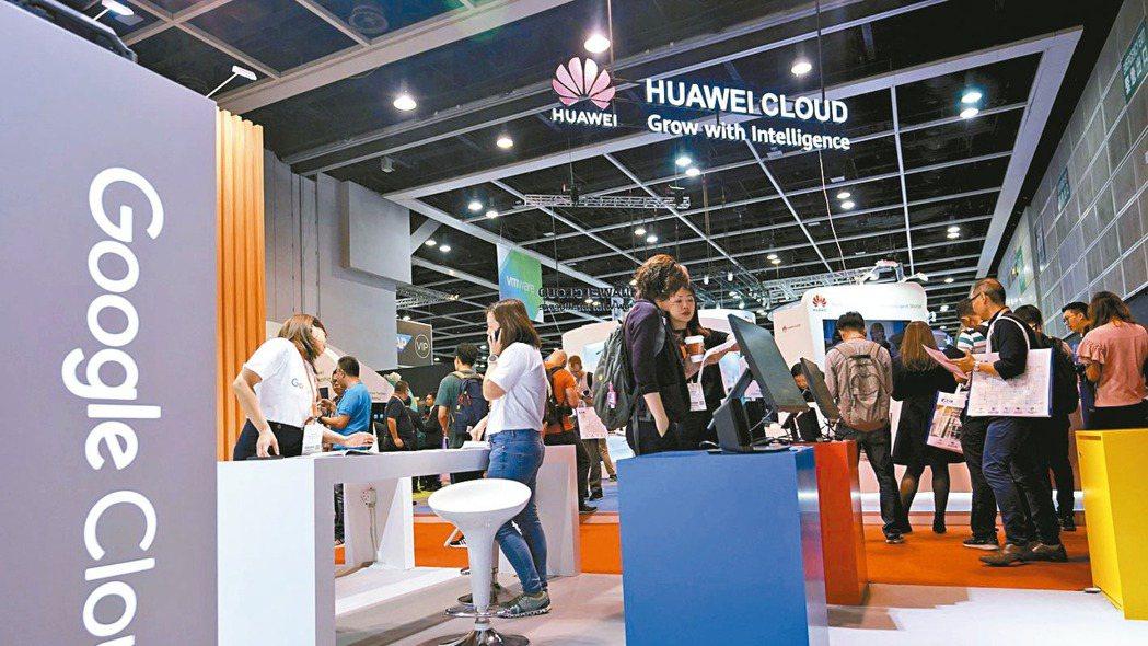 圖為5月召開香港亞太雲端科技博覽會。包括谷歌雲等超過280家參展商,展示最新雲端...